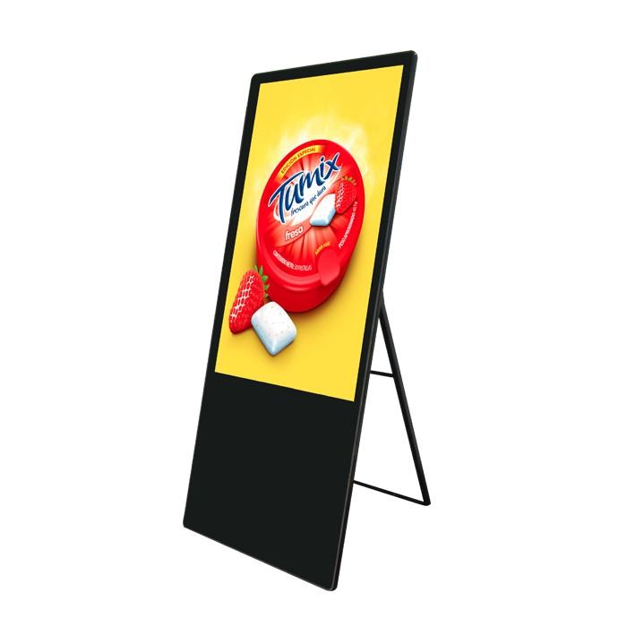 LCD Борд - Преносим рекламен дисплей с вертикален екран 43 LCD