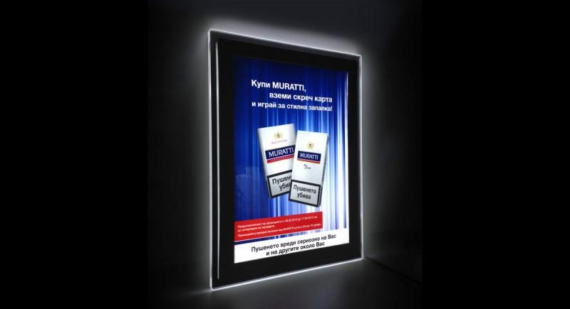 Crystal Frame US LED рамка