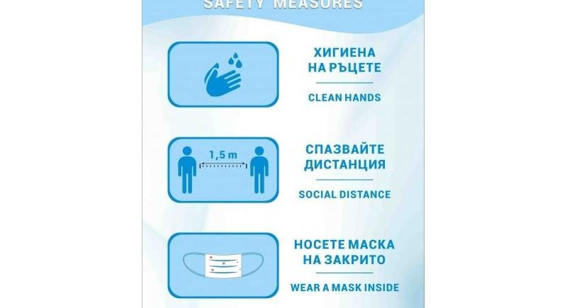 Информационна табела на стойка за COVID мерки